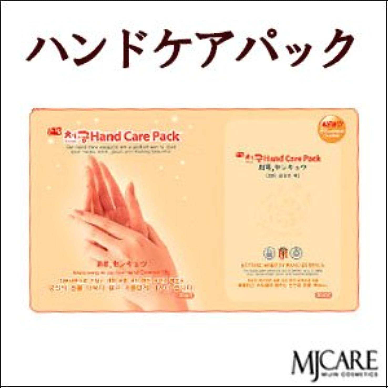 クスコ本物の廃止Mijin ミジン MJ Care MJケア ハンドパック1枚