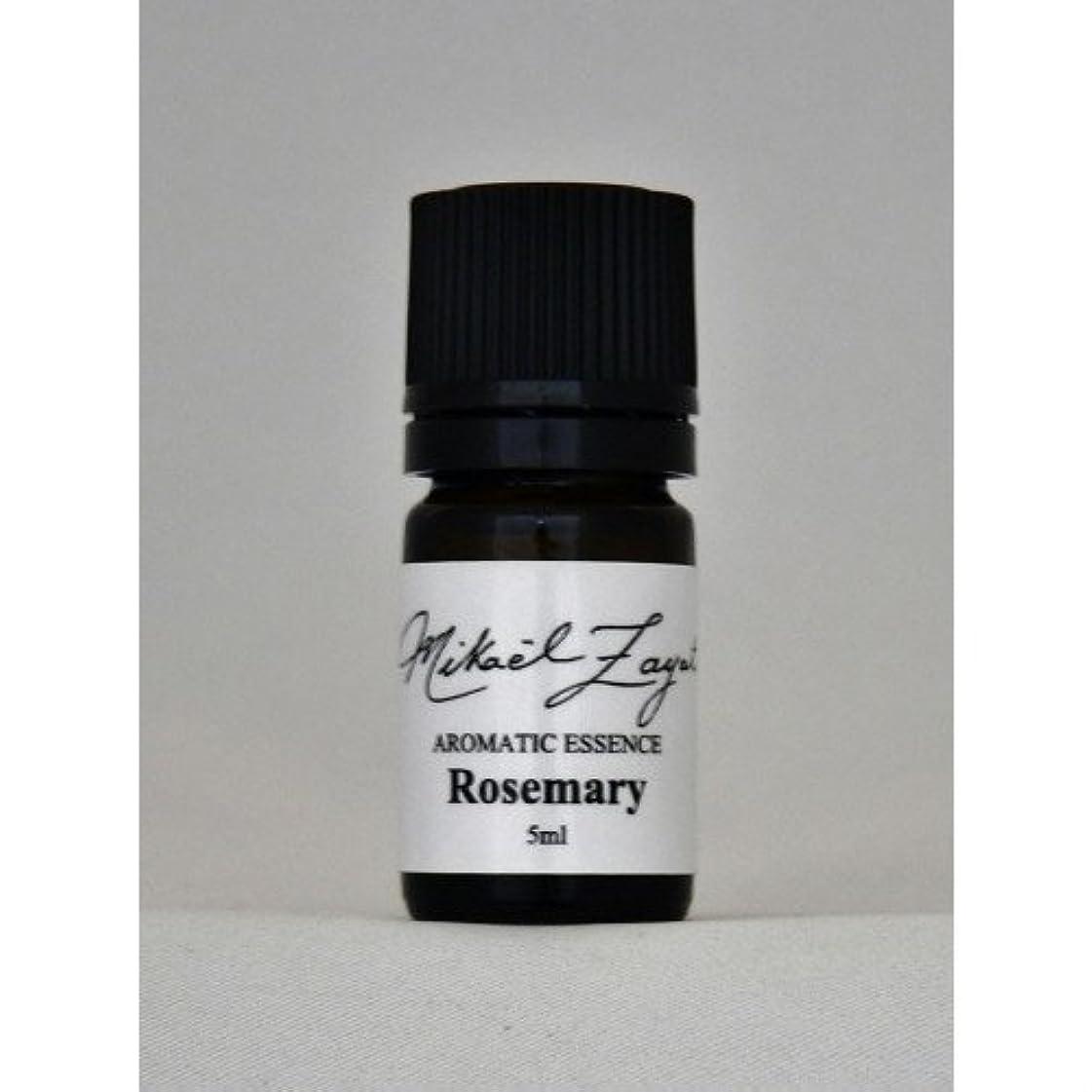 ミカエル?ザヤット アロマティックエッセンス ローズマリー 5ml Rosemary 5ml 日本国内正規品