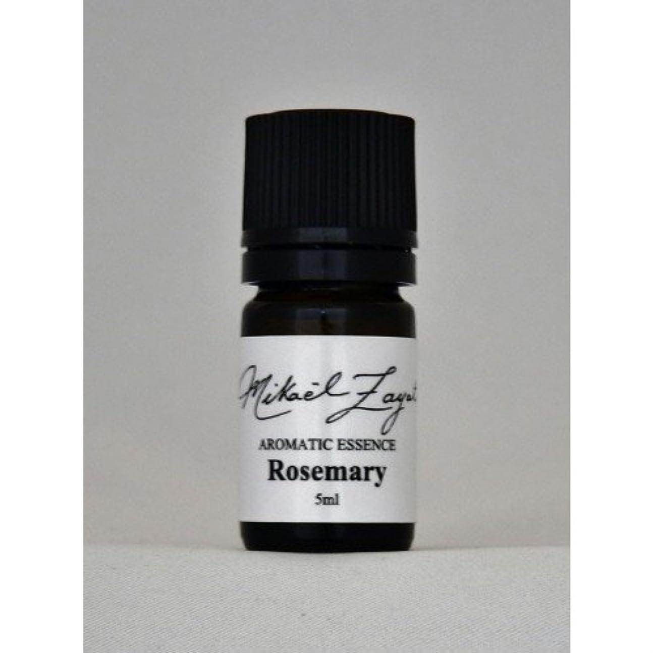 薬を飲む要件忠実にミカエル?ザヤット アロマティックエッセンス ローズマリー 5ml Rosemary 5ml 日本国内正規品