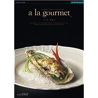 【カタログギフト 16,485円】 商品数約104点 ア・ラ・グルメ a la gourmet La vie en Rose ラ ヴィ アン ローズ