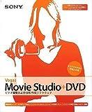 Vegas Movie Studio + DVD