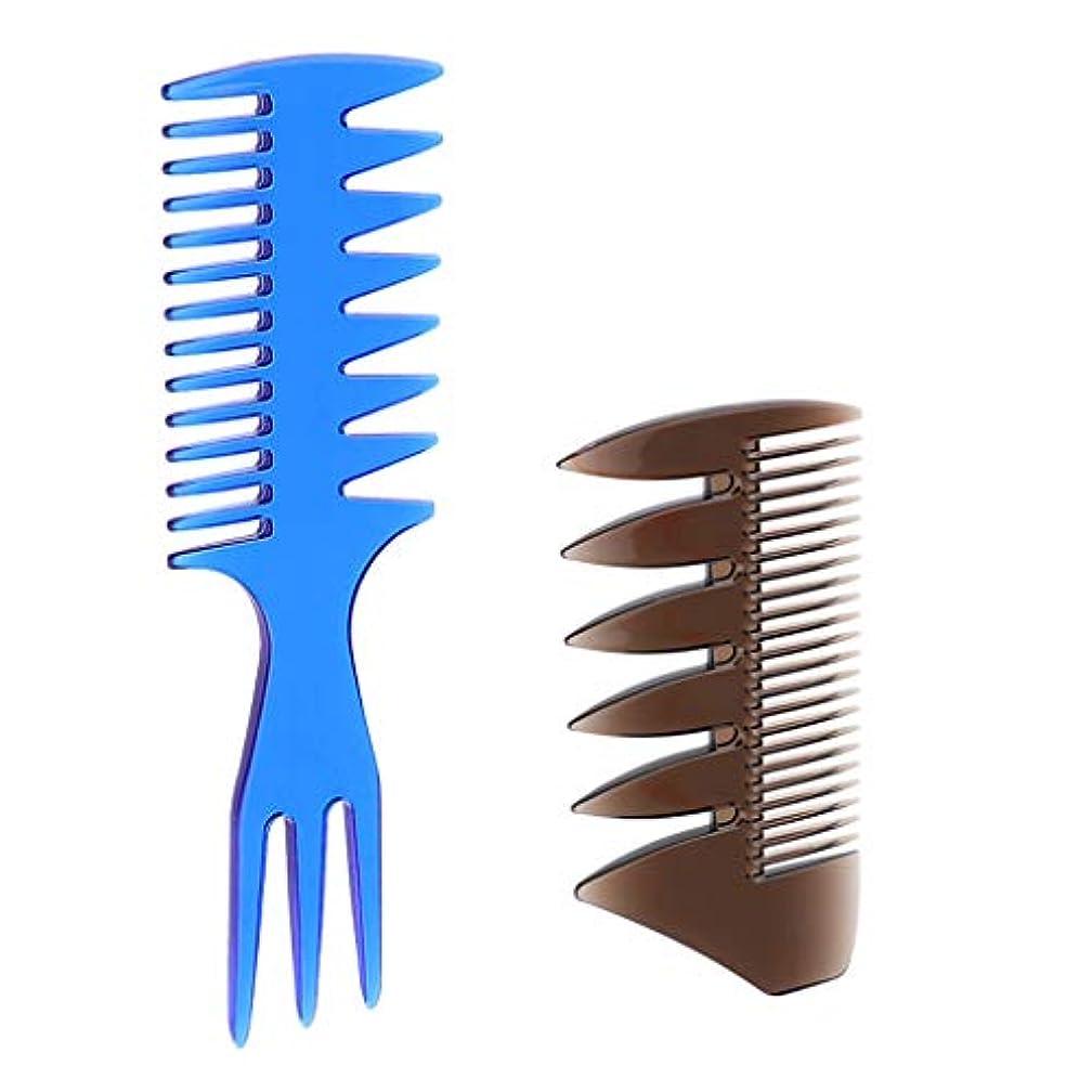 T TOOYFUL 2本 男性の油性の髪 櫛のサロンの色素 整髪美容整形幅広い歯