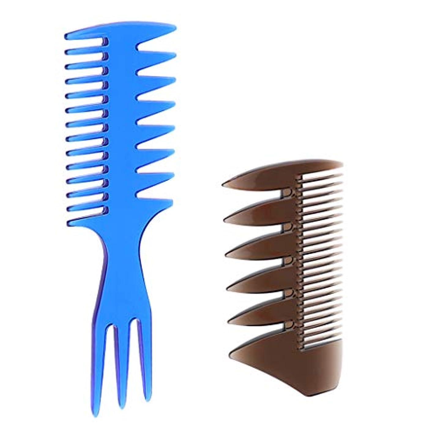 摂氏度合理化電気技師T TOOYFUL 2本 男性の油性の髪 櫛のサロンの色素 整髪美容整形幅広い歯
