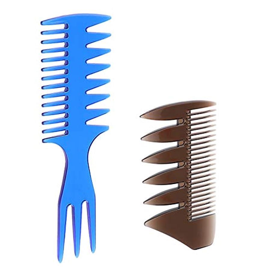 ピュー溶接とげT TOOYFUL 2本 男性の油性の髪 櫛のサロンの色素 整髪美容整形幅広い歯