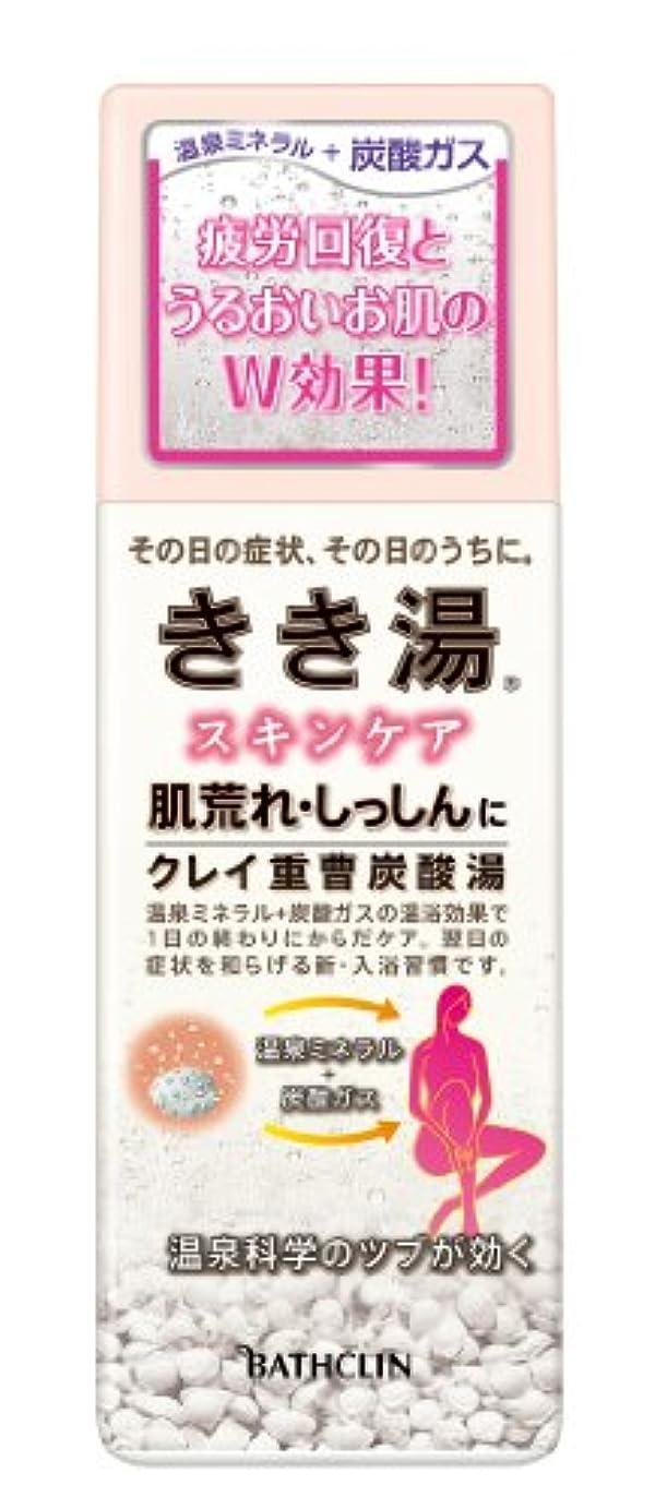 シロクマ賞わずかにきき湯 クレイ重曹炭酸湯 360g