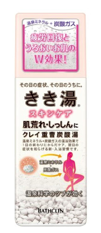 スーパーマーケット目的ディベートきき湯 クレイ重曹炭酸湯 360g