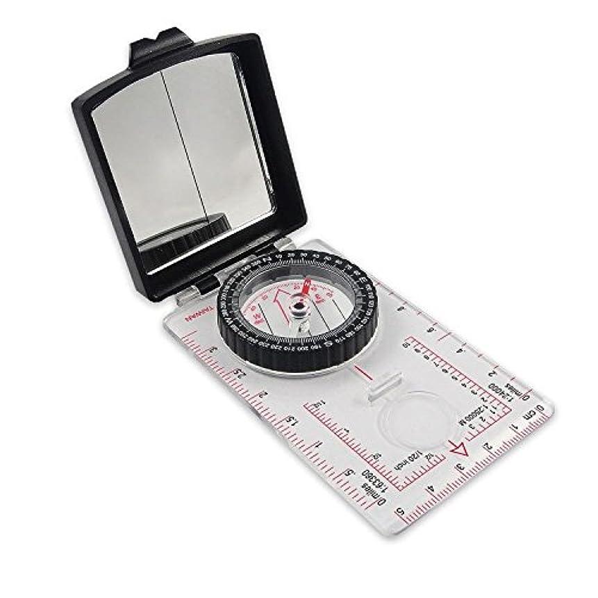 湖ブレンド軍艦NDuR Sighting Compass W/Mirror [並行輸入品]
