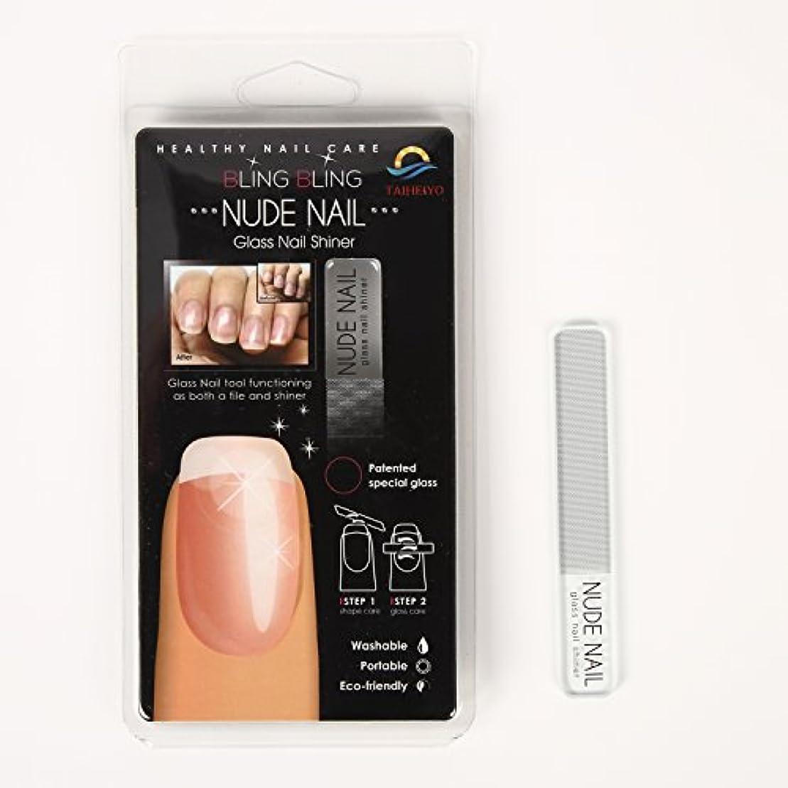 良さ皮肉トンヌードネイル NUDE NAIL ガラ ス製爪磨き ガラスネイルシャイナー GLASS NAIL SHINER TAIHEIYO (1本) 爪やすり 爪みがき