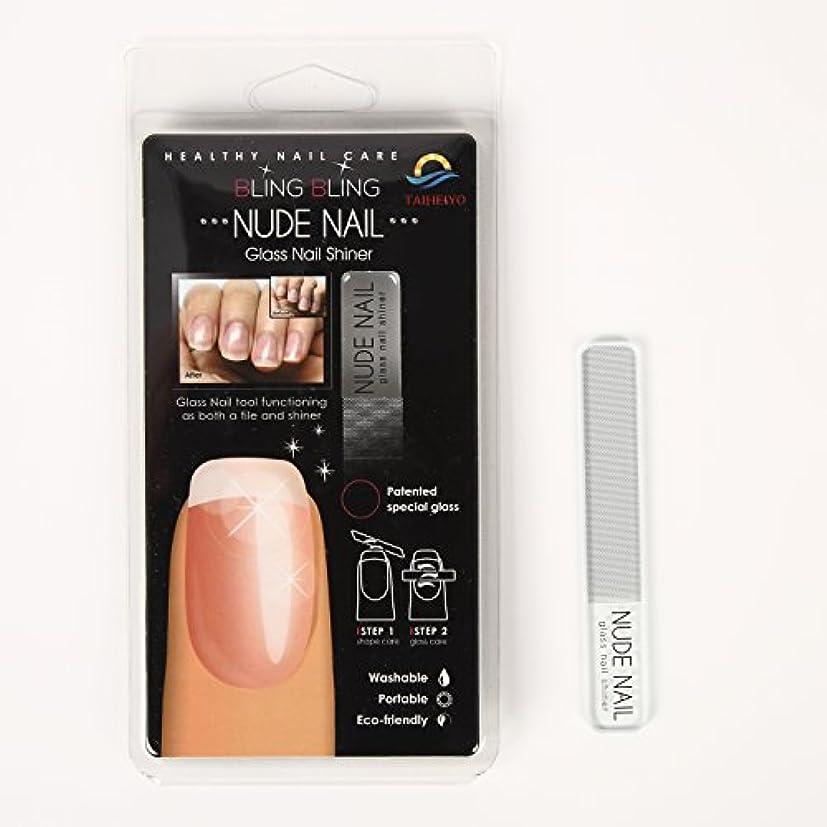 時々超音速錆びヌードネイル NUDE NAIL ガラ ス製爪磨き ガラスネイルシャイナー GLASS NAIL SHINER TAIHEIYO (1本) 爪やすり 爪みがき