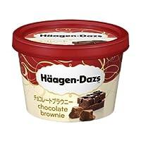 c7f26799ed656 40代のおすすめ!濃厚でおいしい!市販のチョコレートアイスクリームの ...