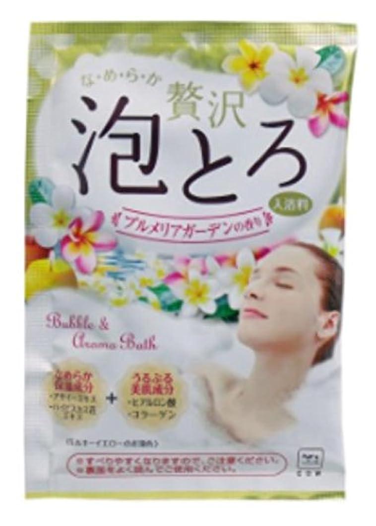 病的証言トラブル牛乳石鹸共進社 お湯物語 贅沢泡とろ 入浴料 プルメリアガーデンの香り 30g 3個セット
