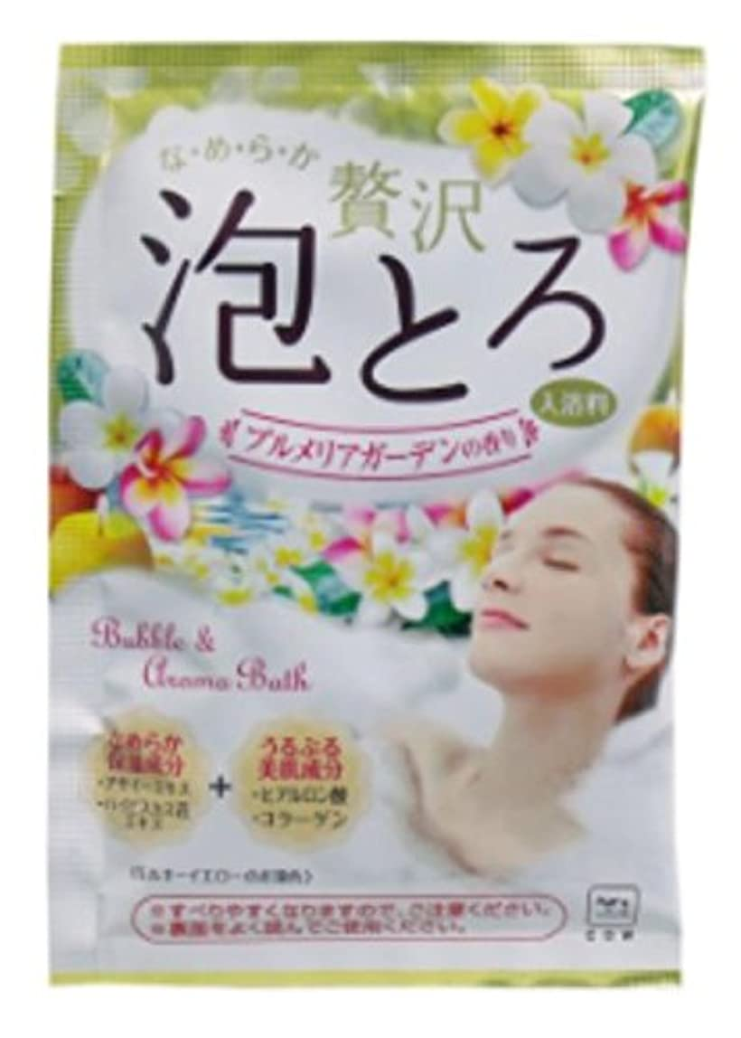 玉稚魚安らぎ牛乳石鹸共進社 お湯物語 贅沢泡とろ 入浴料 プルメリアガーデンの香り 30g 3個セット