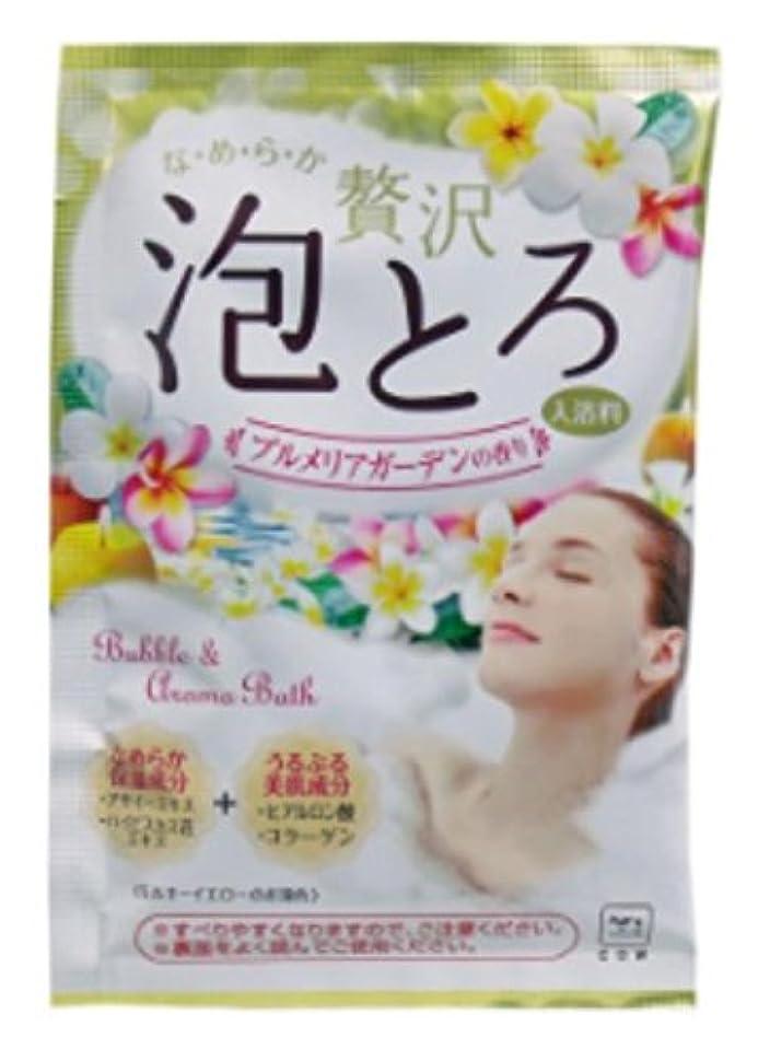 一部レタッチ食器棚牛乳石鹸共進社 お湯物語 贅沢泡とろ 入浴料 プルメリアガーデンの香り 30g 3個セット