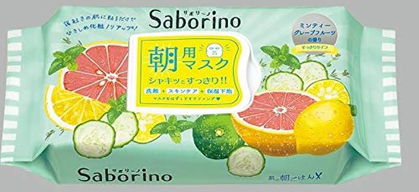 ナインへウィンク風味BCL(ビーシーエル) サボリーノ 目ざまシート 爽やか果実のすっきりタイプ 32枚入