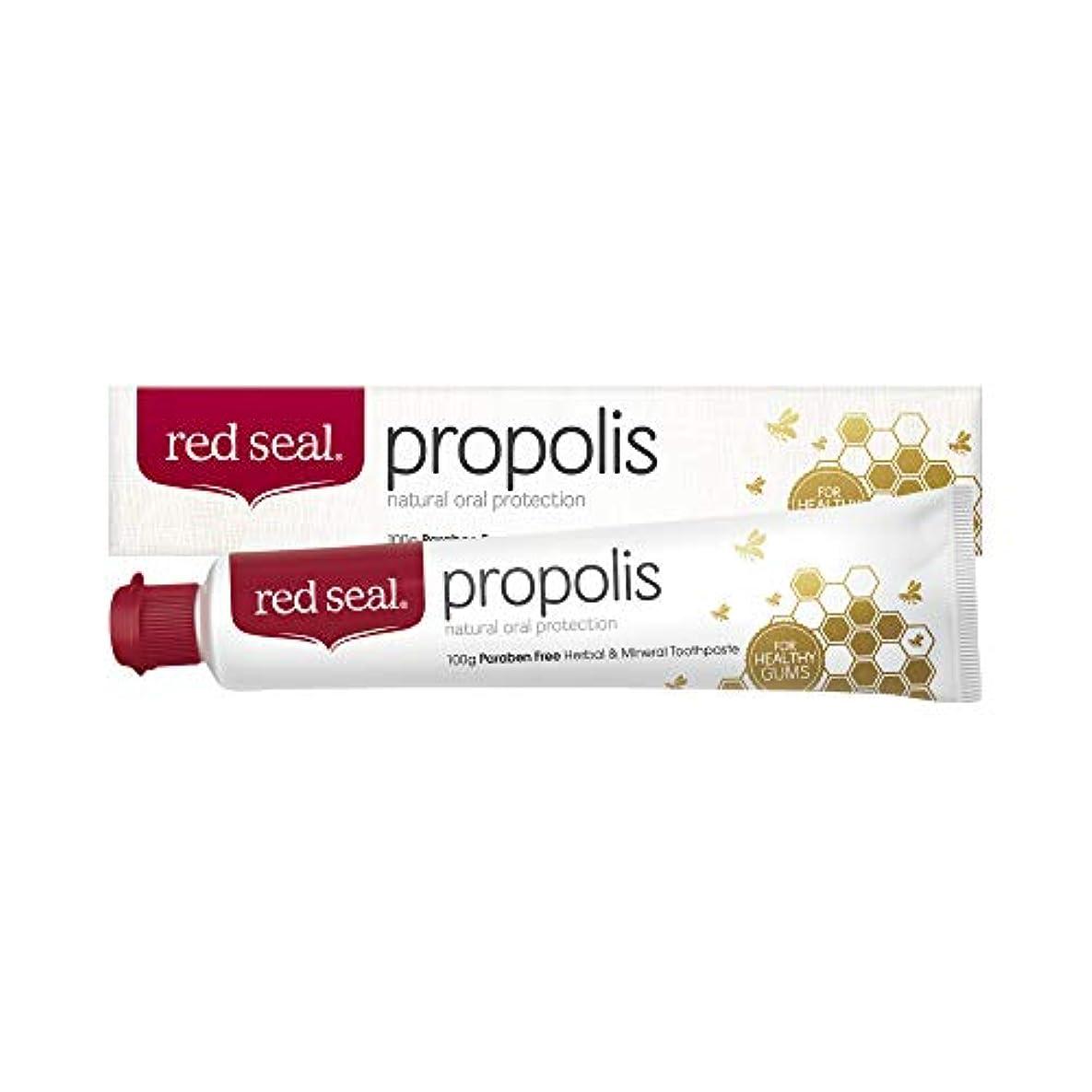 くびれた表現おそらく【正規輸入商品】レッドシール 歯磨き粉 プロポリス 100g [ red seal/propolis ]