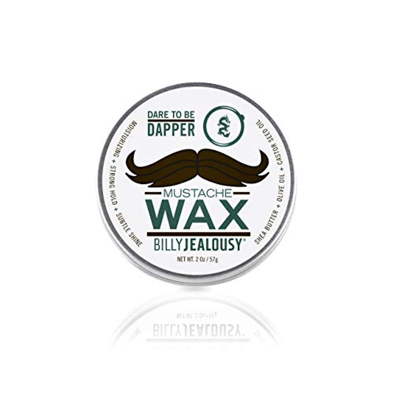 肌くしゃくしゃバージンビリージェラシー Bulletproof Mustache Fiber Wax 57g/2oz並行輸入品