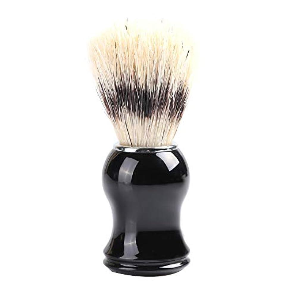 排気脅威賠償2種類男性のシェービングブラシ髭剃りツールアルミハンドルヘアブラシ口ひげブラシ用プロフェッショナルシェービング(2#Nylon+Black)