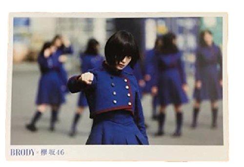 欅坂46 平手友梨奈 ポストカード