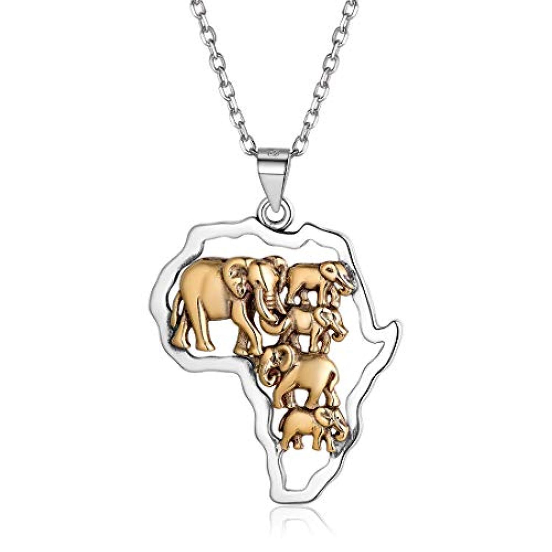 Nofade Silver アフリカ大陸 エレファント 象 ネックレス スターリング シルバー 925 金属アレルギー対応 ペンダント レディース メンズ アクセサリー