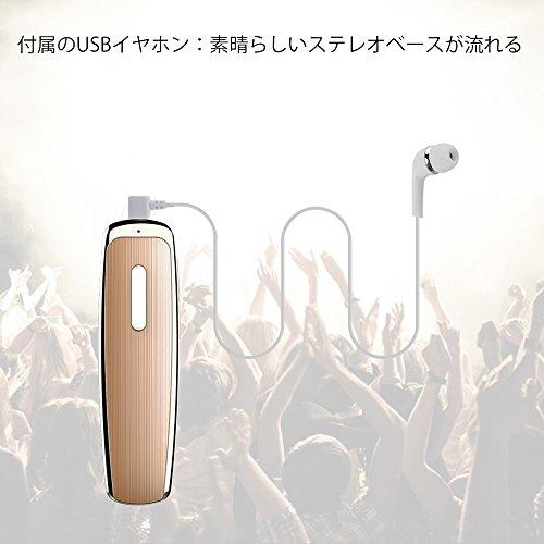 New Bee Bluetooth イヤホン ブルートゥース イヤホン ヘッドセット 高音質 耳掛け式 ワイヤレス イヤホン 片耳 ハンズフリー 通話 ノイズキャンセリング マイク 20時間音楽再生 Iphone Android Sony Samsung 適用 … (金)