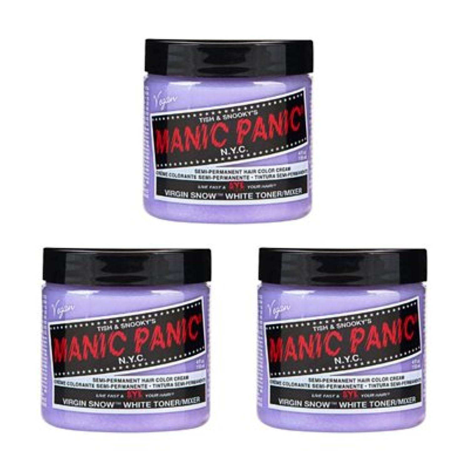 怪物異常な一貫性のない【3個セット】MANIC PANIC マニックパニック Virgin Snow (ヴァージン?スノー) 118ml