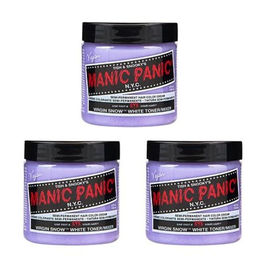 他の日砲撃さわやか【3個セット】MANIC PANIC マニックパニック Virgin Snow (ヴァージン?スノー) 118ml