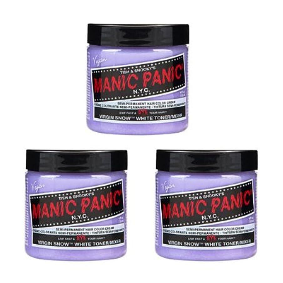 暗殺公演記念品【3個セット】MANIC PANIC マニックパニック Virgin Snow (ヴァージン?スノー) 118ml