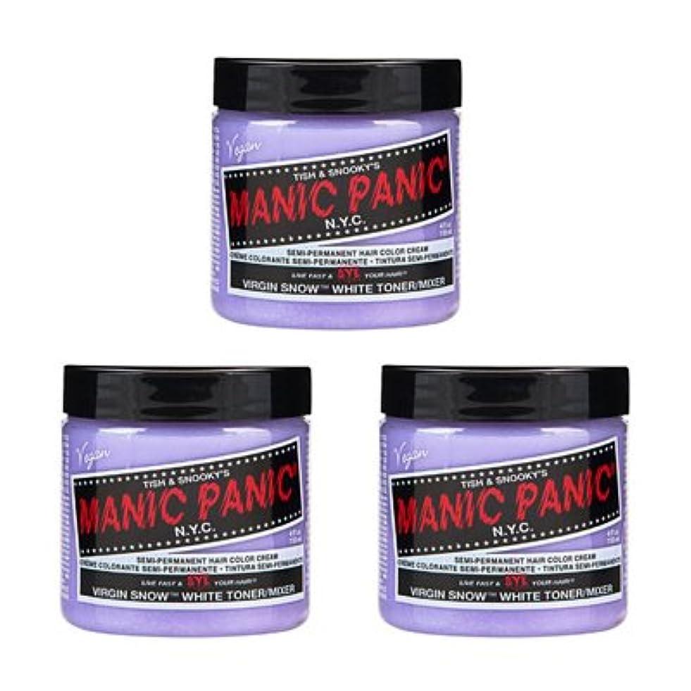 【3個セット】MANIC PANIC マニックパニック Virgin Snow (ヴァージン?スノー) 118ml