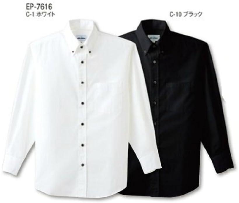 傾いた習慣ブラケットチトセ arbe012(アルベ)EP-7616 ボタンダウンシャツ(長袖)[兼用]サイズ:SS-4Lフードサービスユニフォーム 4L C-10 ブラック