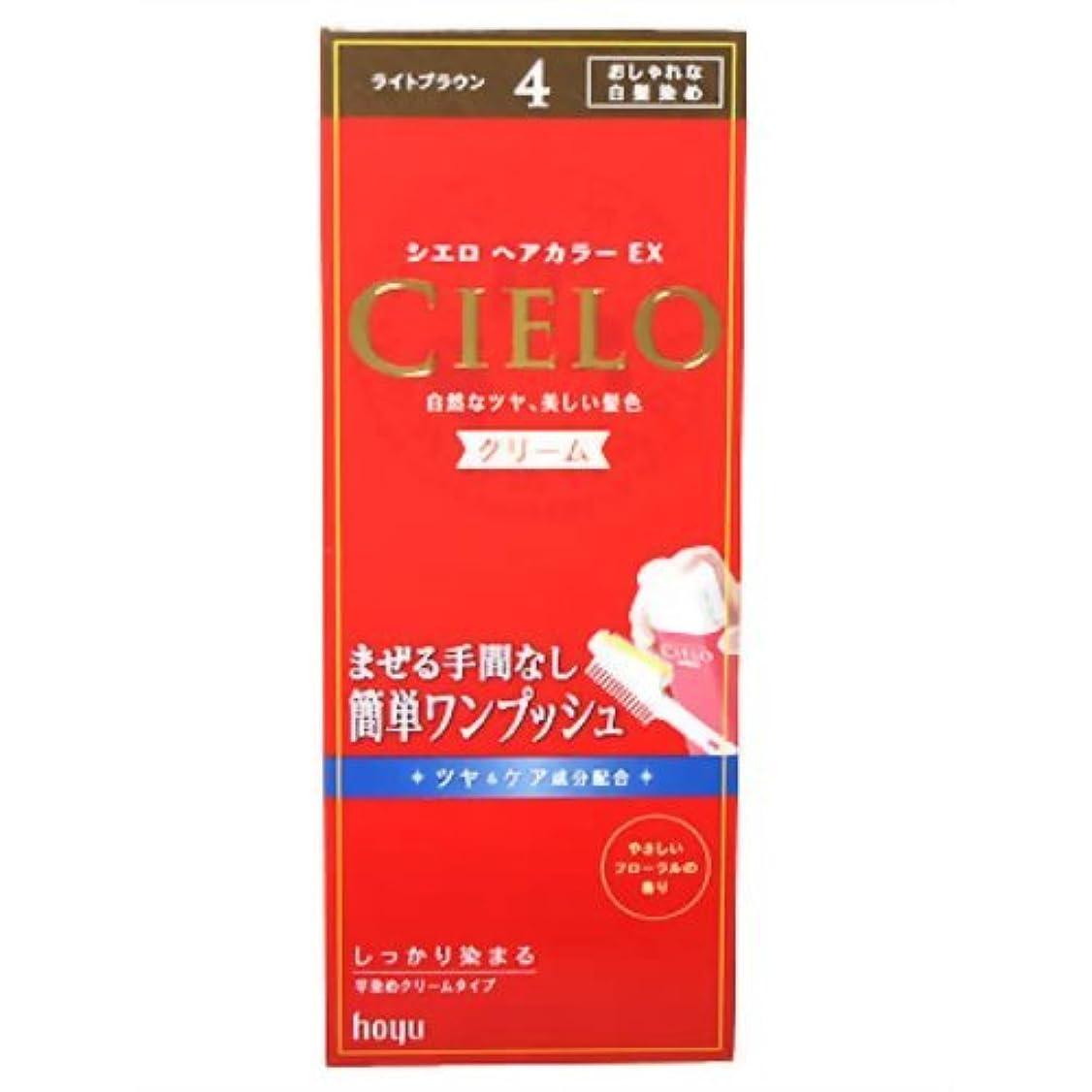 マニアックキノコ麻痺させるシエロ ヘアカラーEX クリーム4 (ライトブラウン)