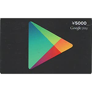 Google play card 5.000円