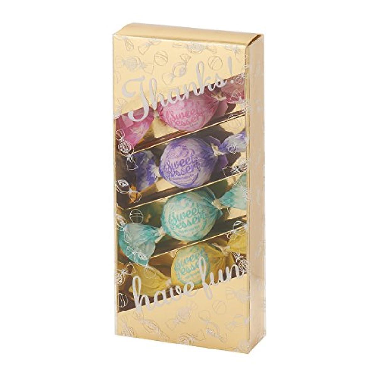まだらリビングルーム起こるアマイワナ バスキャンディー4粒ギフトセット(35g×4個)ゴールド(発泡タイプ入浴料 バスギフト)