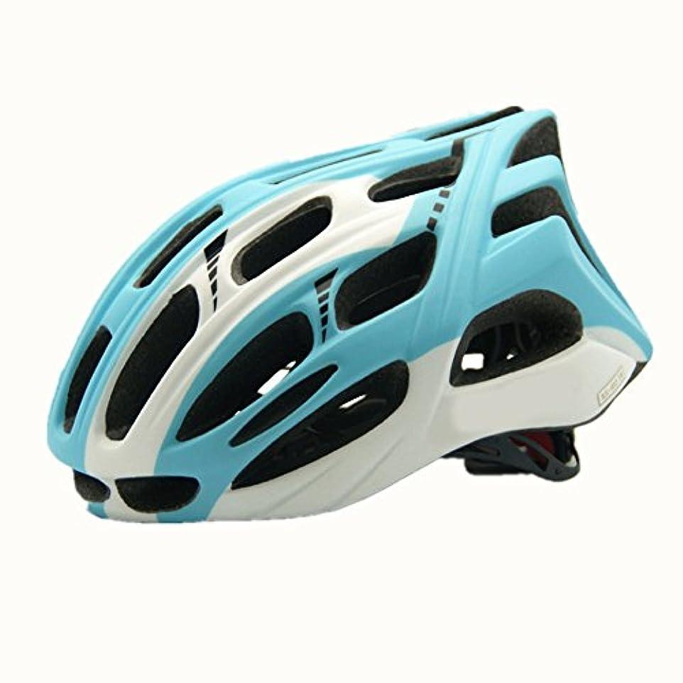 捕虜崩壊ドロップ自転車用ヘルメット、屋外サイクリング愛好家に最適自転車用ヘルメット、 自転車アクセサリ (サイズ : M)