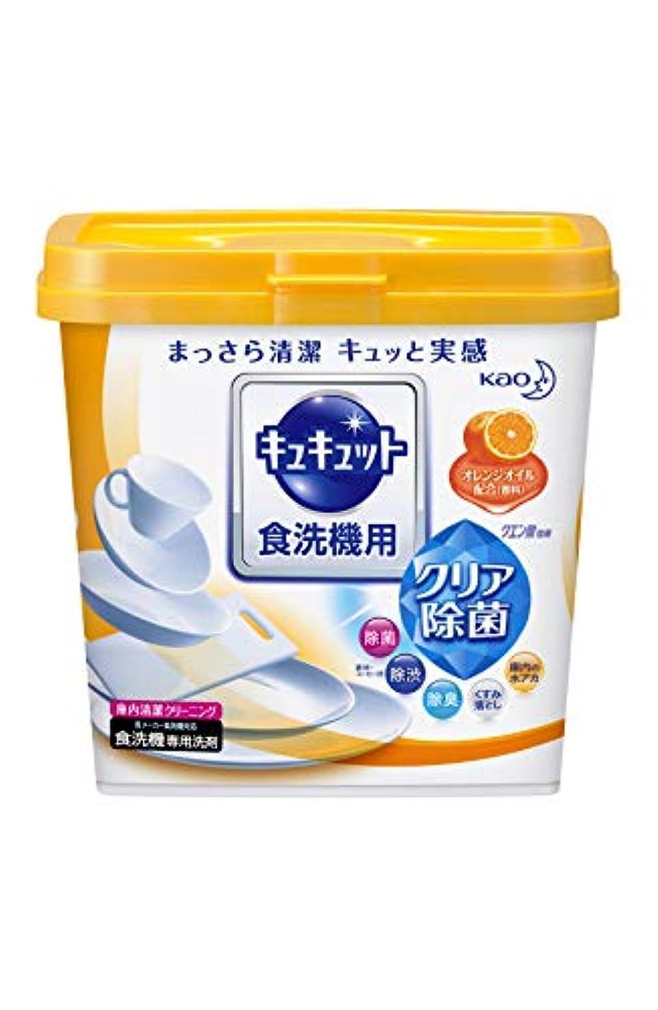 行商人放置農民キュキュット 食器用洗剤 食洗機用 クエン酸オレンジオイル 本体 680g