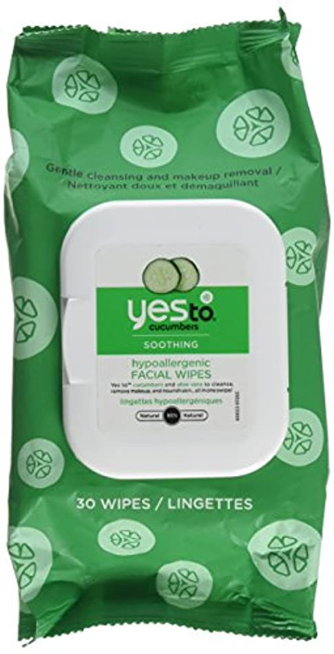 魂コンピューターを使用する感動するYes to Cucumbers Facial Towelettes - Soothing - Hypoallergenic - 30 Count - Case of 3 by Yes To