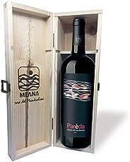 [Amazon限定ブランド]【父の日/ギフト】【深いルビー色と赤い果実の繊細な香りが特徴】パレダ‐ イゾラ・デイ・ヌラギ IGT 木箱ギフトボックス付き 750ml[イタリア/赤ワイン/フルボディ/Curator'