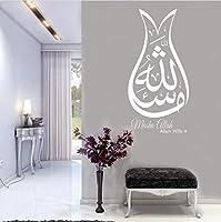 Lcymt 42×84センチイスラム壁アート&クリスタルビニール書道ウォールステッカー花瓶家の装飾宗教壁画用リビングルームC