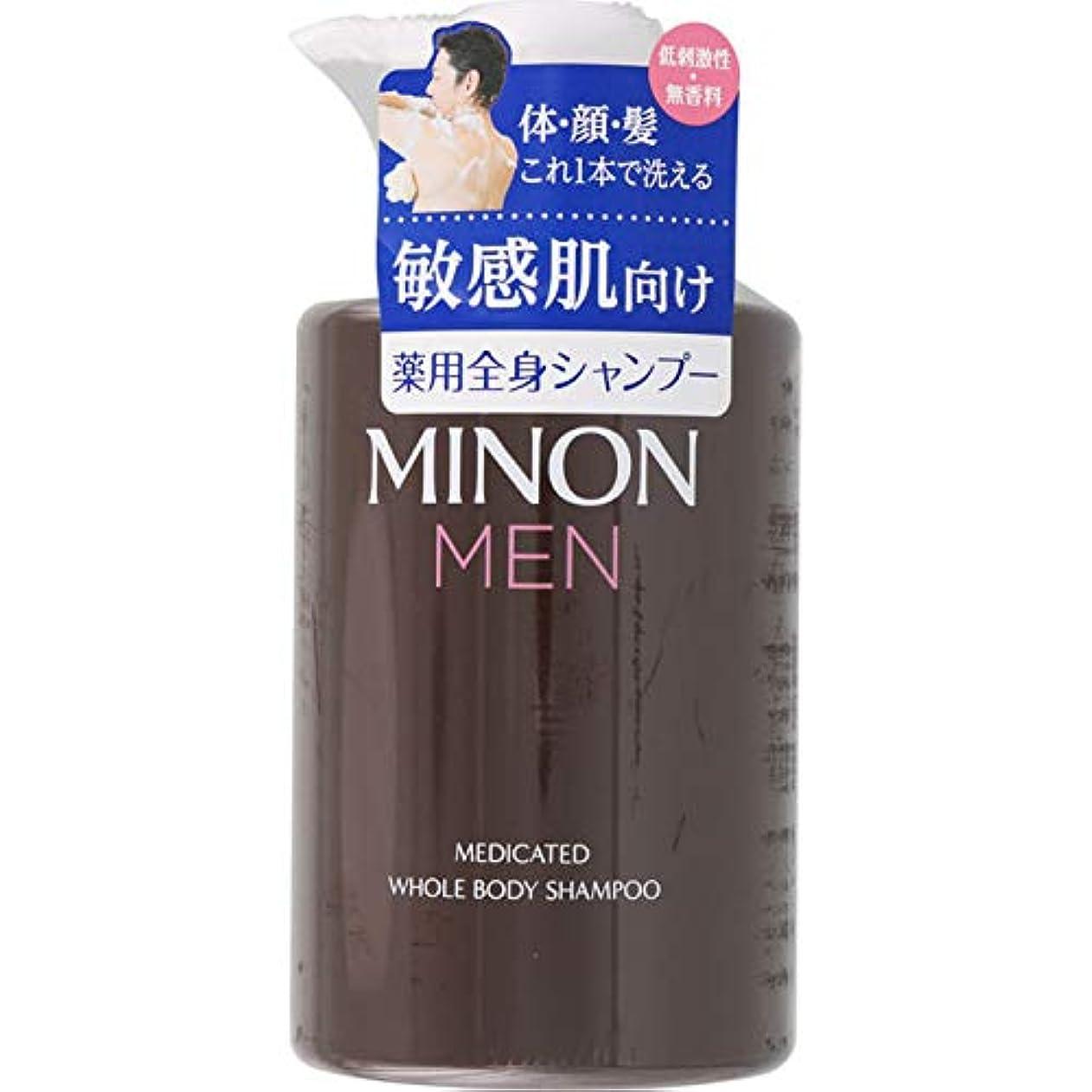 強化限りなく吐く第一三共ヘルスケア ミノン メン 薬用全身シャンプー 400ml (医薬部外品)