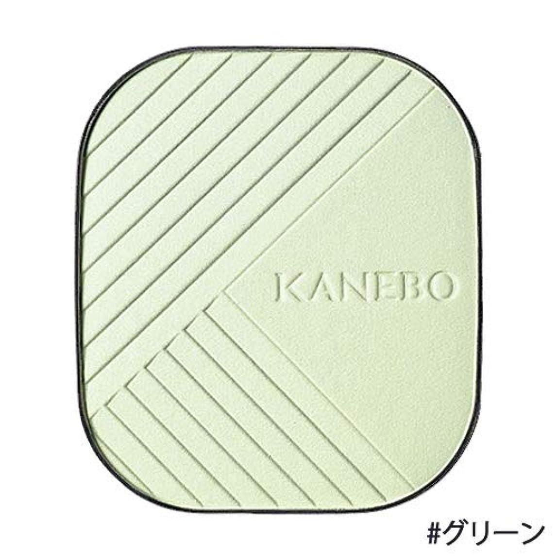 生パントリー狂ったKANEBO カネボウ ラスターカラーファンデーション レフィル グリーン/GN 9g [並行輸入品]