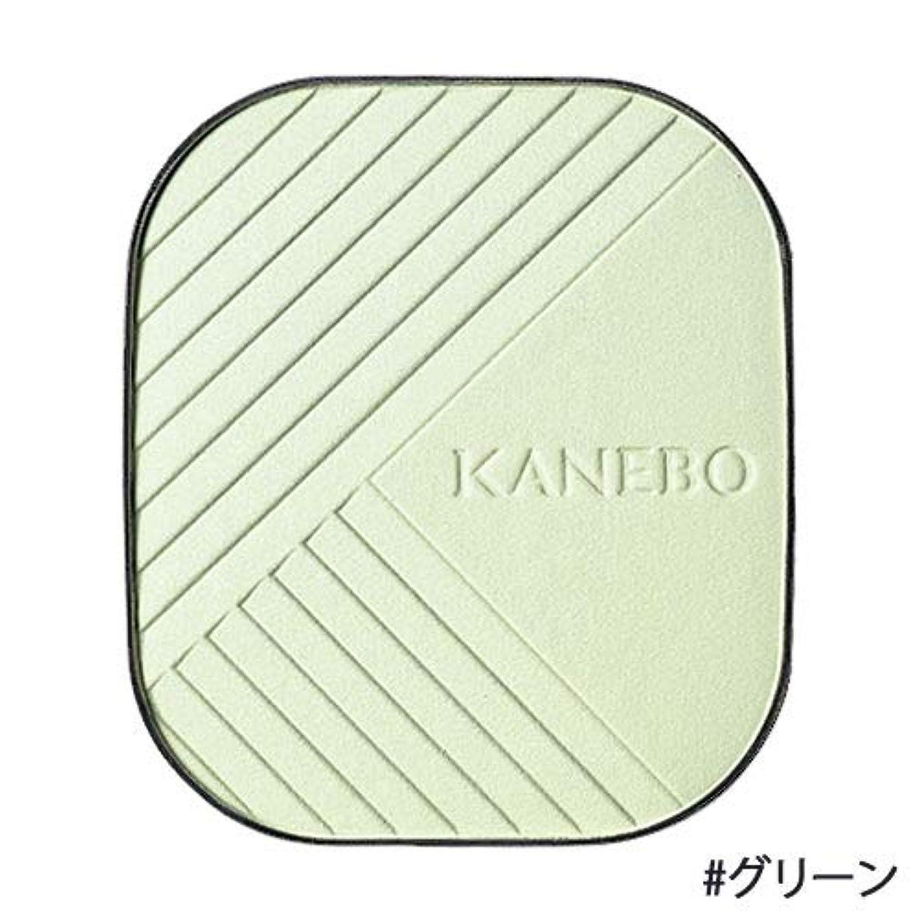 アンペア豊かにする同意KANEBO カネボウ ラスターカラーファンデーション レフィル グリーン/GN 9g [並行輸入品]