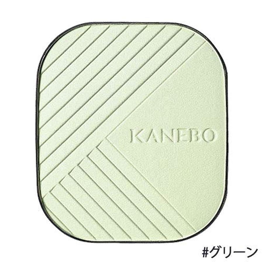 繊維専ら叫び声KANEBO カネボウ ラスターカラーファンデーション レフィル グリーン/GN 9g [並行輸入品]