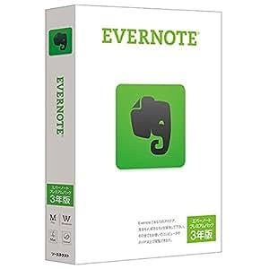 ソースネクスト EVERNOTE プレミアムパック 3年版 2016 エバ-ノ-ト3ネンバン2016