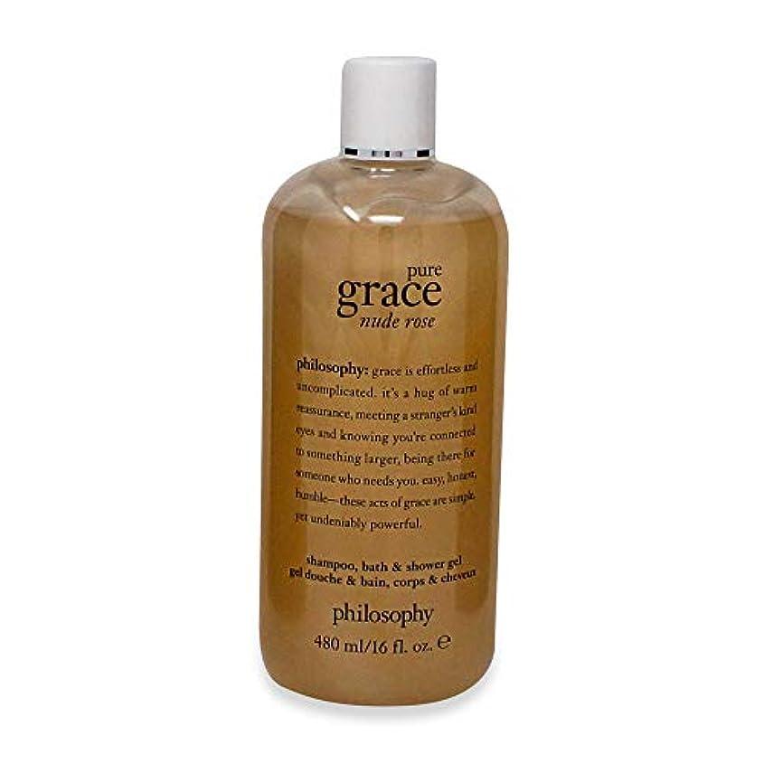 印象派ゾーン思い出させるPure Grace Nude Rose Shampoo Bath and Shower Gel