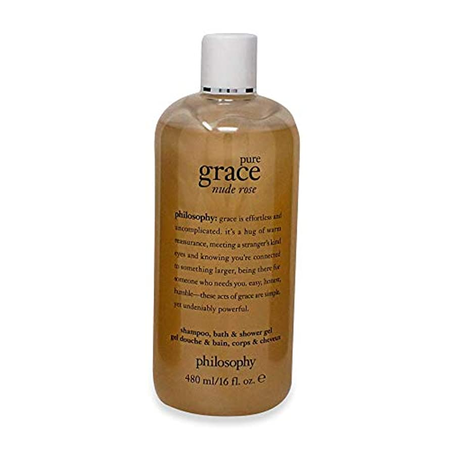 のスコア実用的あえてPure Grace Nude Rose Shampoo Bath and Shower Gel
