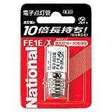 Panasonic(パナソニック) E形口金 電子点灯管 10~30形用 1パック(2個) 家電/事務機器 電化消耗品 照明器具 [並行輸入品]