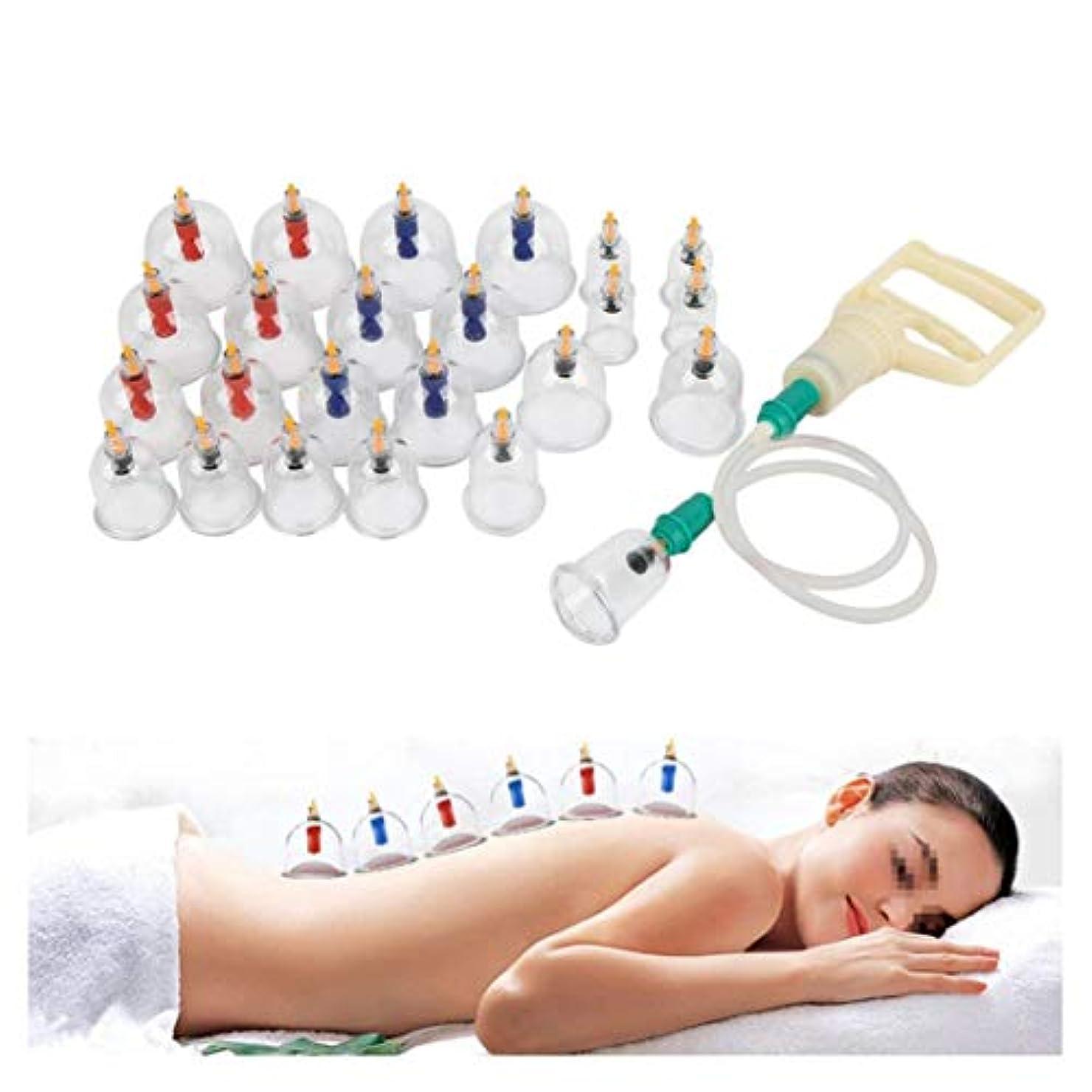 マーカー本質的ではない石油カッピングセラピーセットマッサージバキュームカップキット - 鍼治療のボディ医療サクションセット24ピース用痛み緩和