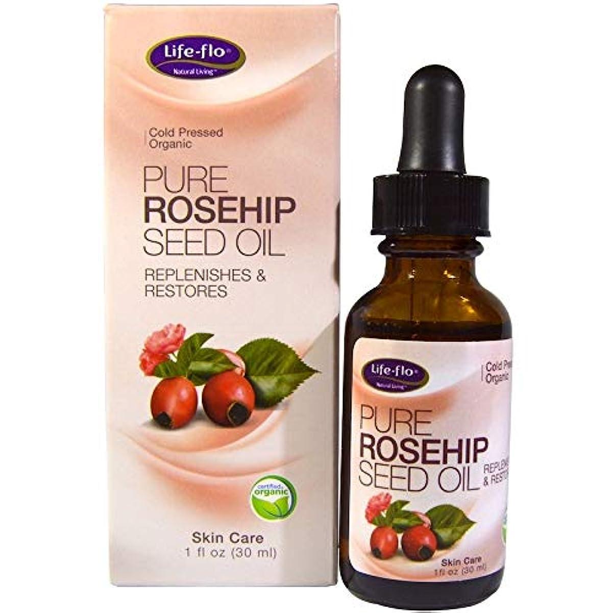 幾何学救急車櫛[並行輸入品] Life-Flo Pure Rosehip Seed Oil, 1 oz x 2パック