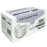 林商会 3PLY ソフトサージカルマスク 個別包装 FSM920×3箱