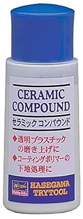 トライツール セラミック コンパウンド プラモデル用工具 TT25