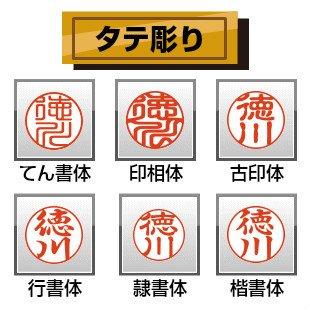 印鑑・はんこ アカネ【10.5mm 】 認め印